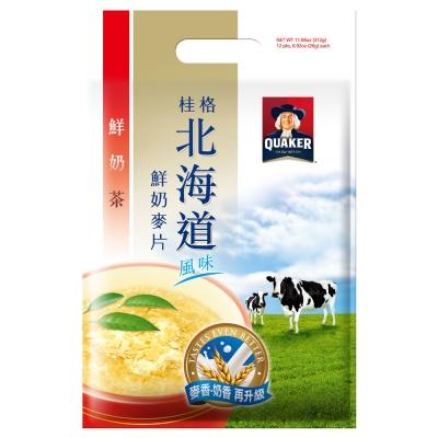桂格 北海道鮮奶茶麥片(26gx12包)