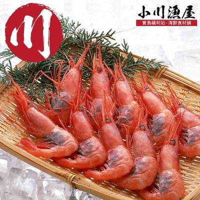 小川漁屋 日本船凍進口3L帶殼甜蝦4包(250G/包)