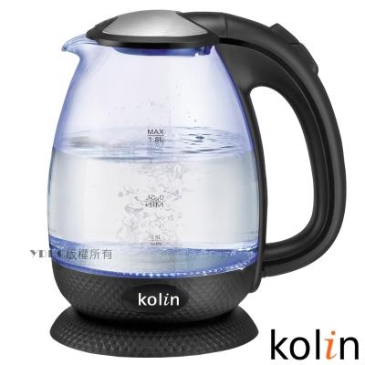 歌林Kolin-1-8公升LED炫彩玻璃快煮壺