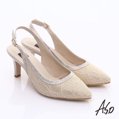 A.S.O 甜蜜樂章 蕾絲緞布水鑽繫帶高跟涼鞋 金色