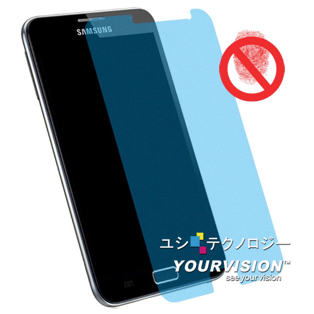Samsung GALAXY Note N7000一指無紋防眩光抗刮(霧面)機身正面保護貼