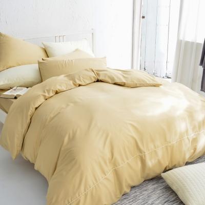 DON 原色時尚 單人200織精梳純棉被套-卡其黃