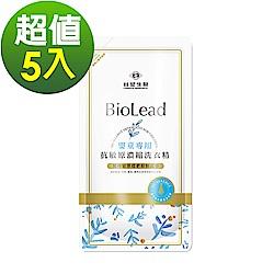 台塑生醫 BioLead抗敏原濃縮洗衣精 嬰幼兒專用補充包(1kg*5包入)