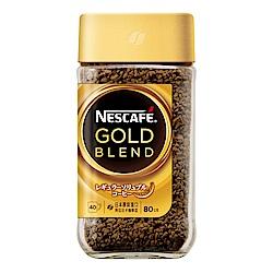 雀巢 金牌咖啡罐裝(80g)