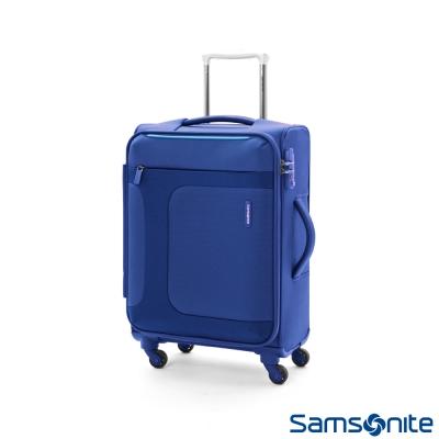 Samsonite新秀麗 24吋 Asphere可擴充布面軟殼行李箱 (藍)