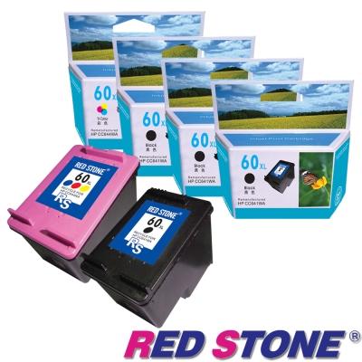 RED STONE for HP NO.60XL環保墨水匣(三黑一彩)高容量優惠組