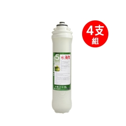 EssenPure水蘋果 便捷式 T98K 5微米PP濾心(四支組)