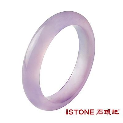 石頭記 紫羅蘭玉髓手鐲 夢幻冰種星光-窄版
