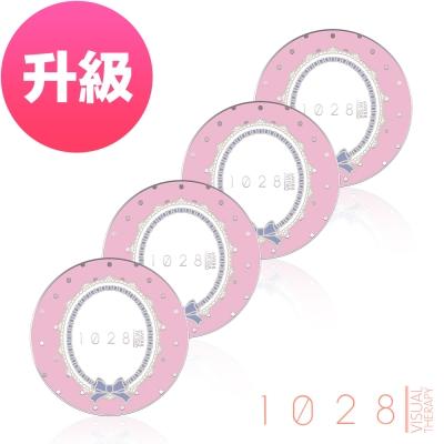 1028-超吸油蜜粉餅四入組-全新升級版