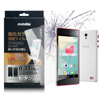 NISDA 鴻海 infocus M210 鋼化 9H 0.33mm玻璃螢幕貼