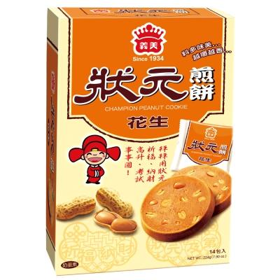 義美 狀元煎餅花生(224g)
