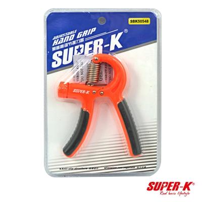 《凡太奇》SUPER-K。獅普高可調節握力器 - 快速到貨
