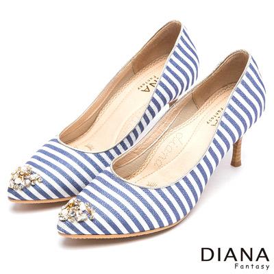 DIANA-漫步雲端焦糖美人款-奢華璀璨亮鑽條紋跟鞋-深藍