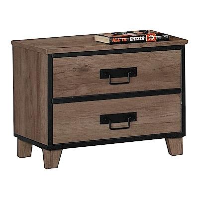 品家居 萊森1.8尺橡木紋二抽床頭櫃-54.5x40x45cm-免組