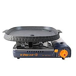 卡旺K1-A002SD雙安全卡式爐+韓國最新火烤兩用烤盤NU-B