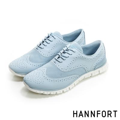 HANNFORT ZERO GRAVITY動感牛津翼紋雕花氣墊鞋-女-天際藍