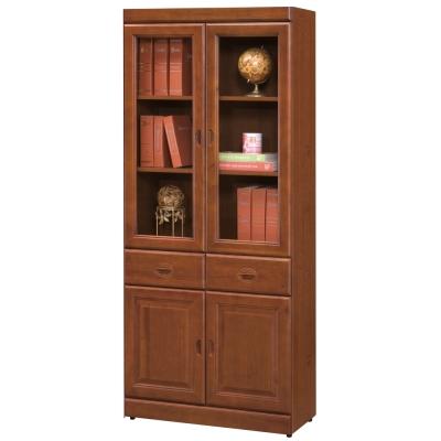 時尚屋 長榮樟木2.6尺中抽書櫃 寬79cm