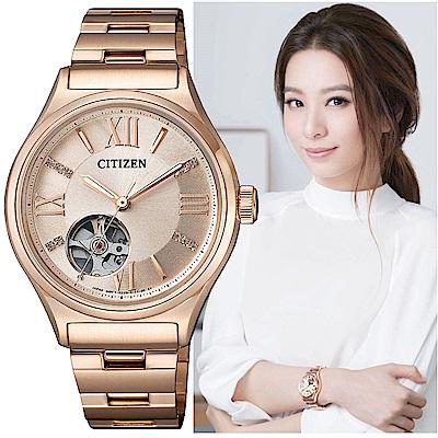 CITIZEN星辰 雙鏤空時尚機械女錶(PC1003-58X)-玫瑰金/34mm