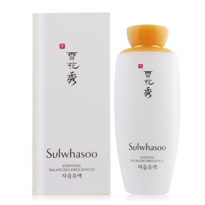 Sulwhasoo雪花秀 滋陰乳EX125ml(百貨公司貨)