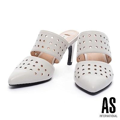 拖鞋 AS 摩登簡約沖孔羊皮尖頭穆勒高跟拖鞋-白