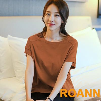 百搭多色圓領寬鬆短袖T恤 (共四色)-ROANN
