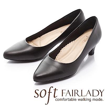 Fair Lady New超級上班者聯盟4號 尖頭低跟鞋 黑