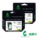 綠犀牛 for Canon 1黑1彩 PG-745XL+CL-746XL 高容量環保墨水匣 product thumbnail 1