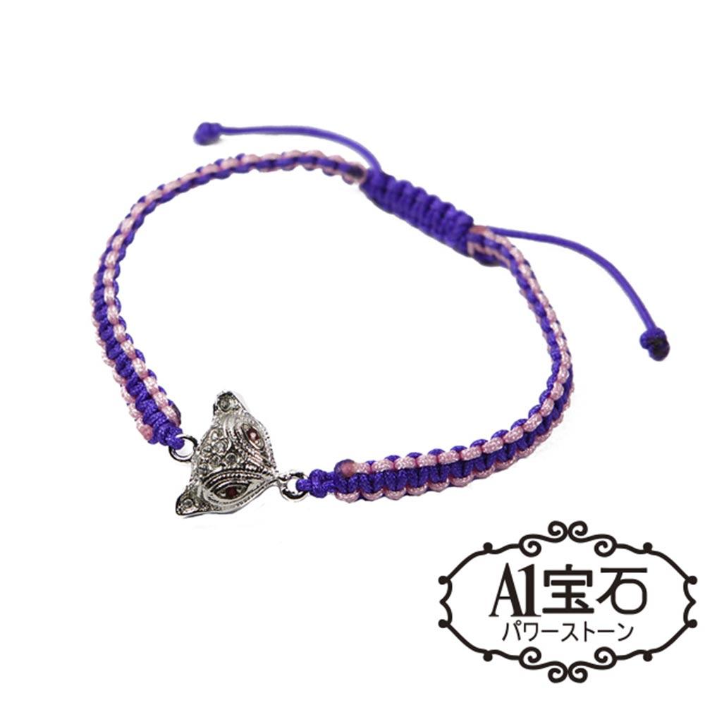 A1寶石 魅力小狐仙-增強魅力、招桃花人際、招財開運-粉紫線款(老師推薦 開光加持)