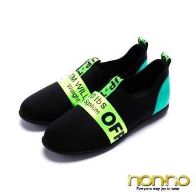 nonno 亮眼文字大緞帶 素色懶人鞋-綠