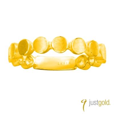 鎮金店Just Gold愛的圈圈系列(純金)-黃金尾戒