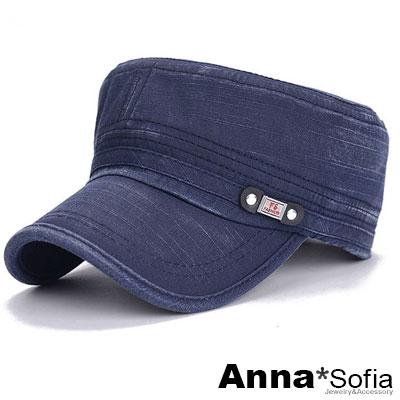 AnnaSofia FS小飾標水洗暈染 棉質棒球帽軍帽(藍系)