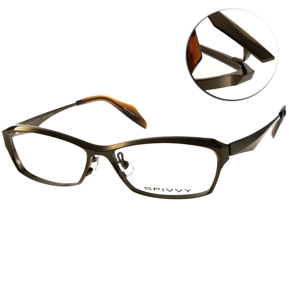 SPIVVY眼鏡 精緻雕琢/棕綠#SP1150 KH