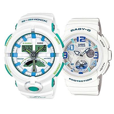 CASIO踏雪慢步愛旅行運動風情侶組合錶-(GA-500WG-7A+BGA-190-7B)