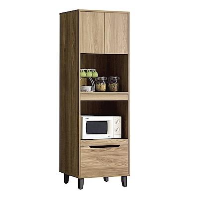 品家居 樂菲2尺淺木紋餐櫃-60x40x182cm免組