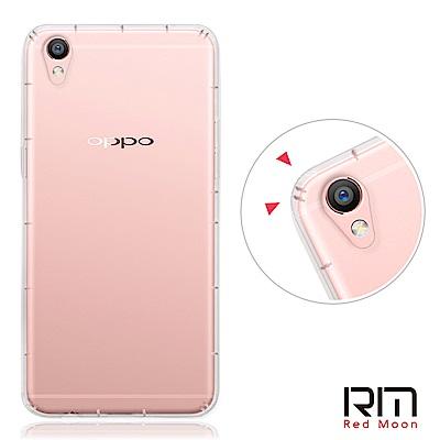 RedMoon OPPO R9 Plus 防摔透明TPU手機軟殼