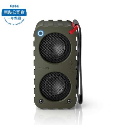 PHILIPS飛利浦 藍牙無線便攜式喇叭 SB5200K(綠色)