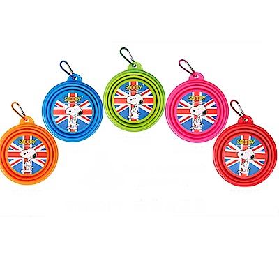 【SNOOPY獨家授權】英國旗款 史奴比寵物折疊碗
