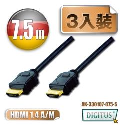 曜兆DIGITUS HDMI 1.4a圓線7.5公尺typeA-3入裝