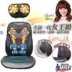 MRF健身大師 -MRF全新一代耐髒型108↑按摩頭椅墊