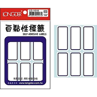 龍德 LD-1016 藍框 自黏標籤 90P  (20包/盒)
