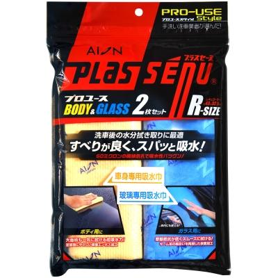 [快]AION雙用超強力吸水巾M-R307-TK