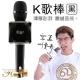 勳風F8 K歌棒 HF-F8(簡配版) product thumbnail 1