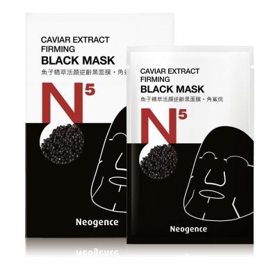 Neogence霓淨思 N5魚子精萃活顏逆齡黑面膜6片/盒