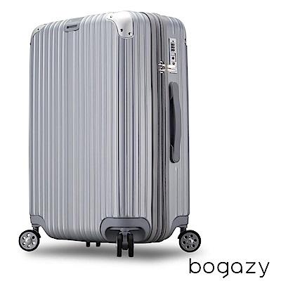 Bogazy 璀璨時光 24吋磨砂霧面可加大行李箱 (質感銀)