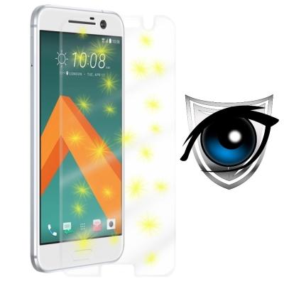 D&A HTC 10 日本原膜9H藍光超潑水增豔螢幕貼