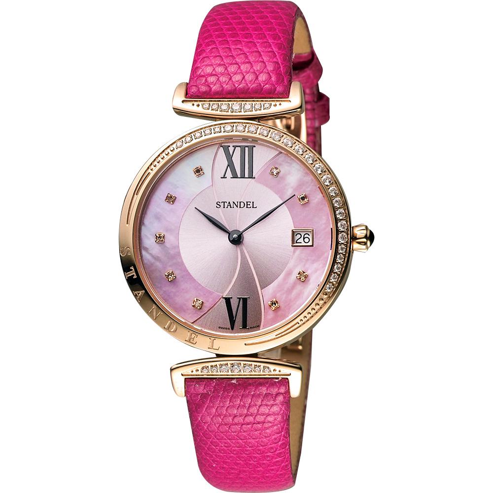 Standel Luxury 詩丹麗極光系列真鑽套錶-粉貝x桃紅/32mm