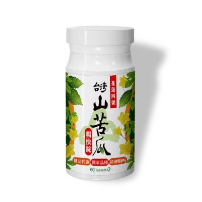【日濢Tsuie】花蓮 4 號山苦瓜暢快錠( 60 錠/罐)