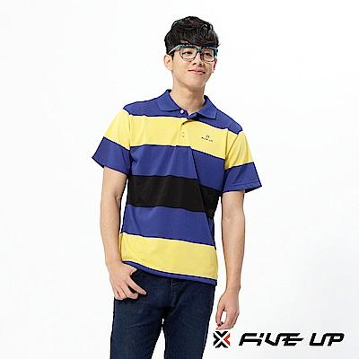 FIVE UP 條紋吸排POLO衫-寶藍