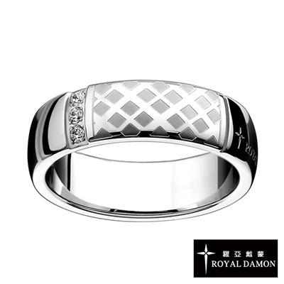 Royal Damon羅亞戴蒙 多情交織 戒指(大)