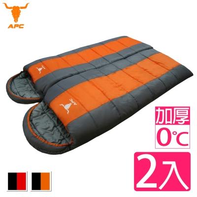 APC 秋冬加厚可拼接全開式睡袋 (2入組)